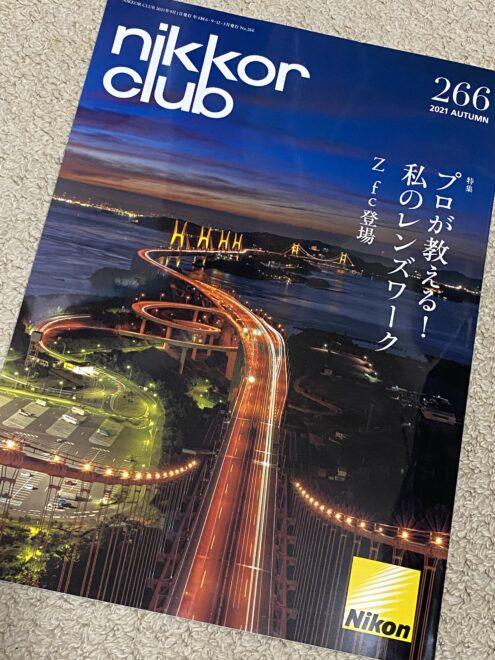 ニッコールクラブ会報誌の表紙に写真採用!